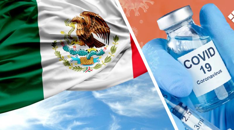 Vacuna mexicana