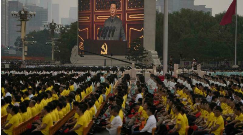 Discurso de celebración de los 100 años del Partido Comunista de China