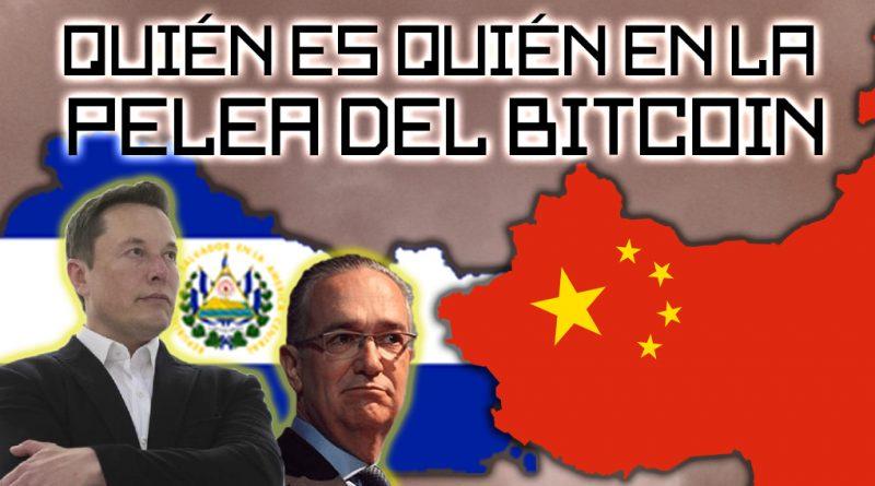 Mus, Pliego y El Salvador. China y CyberYuan